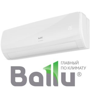 Сплит-система BALLU BSW-09HN1 - OL-17Y серия OLYMPIO со склада в Астрахани, для помещения до 27м2