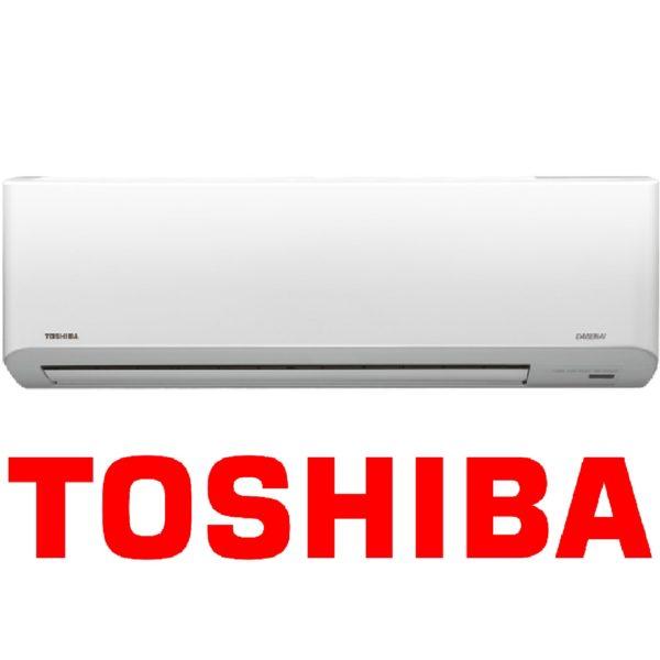 Сплит-система Toshiba RAS-16N3KVR - RAS-16N3AVR-E со склада для площади до 45 м2. Официальный дилер!