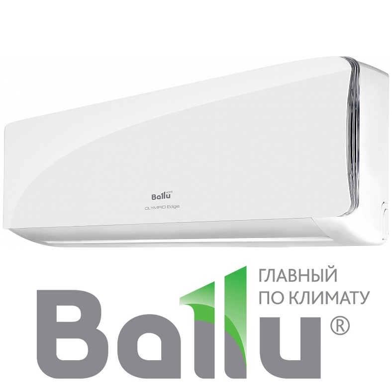 Сплит-система BALLU BSO-09HN1 серия Olympio Edge со склада в Астрахани, для помещения до 26м2