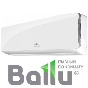 Сплит-система BALLU BSO-24HN1 серия Olympio Edge со склада в Астрахани, для помещения до 70м2
