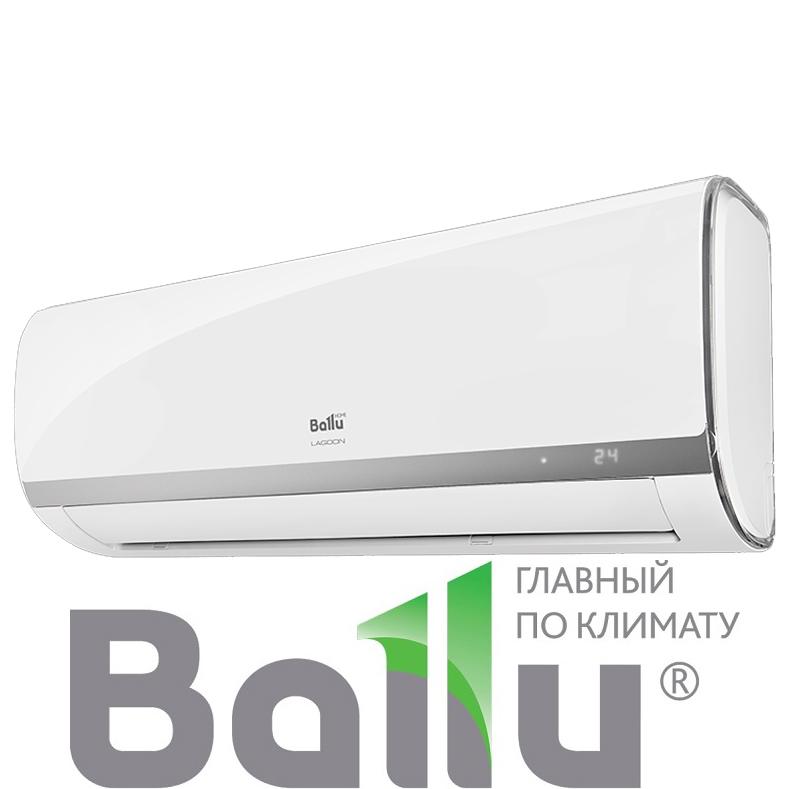 Настенный кондиционер Ballu BSD-12HN1 серия Lagoon со склада в Астрахани, для площади до 36м2. Официальный дилер!