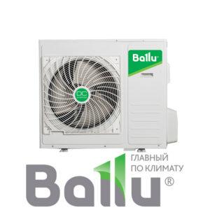 Наружный блок мульти сплит-системы Ballu B4OI-FM/out-36HN1/EU серия Super Free Match, по низкой цене со склада в Астрахани. Бесплатная доставка. Звоните!