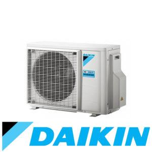 Наружный блок мульти сплит-системы Daikin 4MXM68N, по низкой цене со склада в Астрахани. Бесплатная доставка. Звоните!