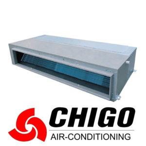 Канальный кондиционер Chigo CTB-60HVR1 / COU-60HDSR1 со склада в Астрахани, для площади до 160 м2. Официальный дилер!