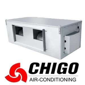 Канальный кондиционер Chigo CTH-60HVR1 / COU-60HDSR1 со склада в Астрахани, для площади до 160 м2. Официальный дилер!