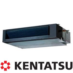 Канальный кондиционер Kentatsu KSKC53HFAN1 / KSUC53HFAN1 со склада в Астрахани, для площади до 50 м2. Официальный дилер!