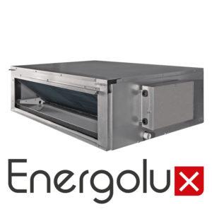 Канальный кондиционер Energolux SAD100D1-A SAU100U1-A со склада в Астрахани, серия Duct для площади до 145 м2. Официальный дилер!