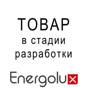 Модульный чиллер Energolux SCAW-M 66 ZCT с воздушным охлаждением конденсатора со склада в Астрахани мощностью 66 кВт. Бесплатная доставка. Звоните!